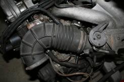 Porsche 924 S Throttle Body